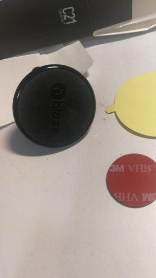 毕亚兹 车载手机支架 C20 中控台磁吸式 仪表台磁铁吸附支架 炫酷黑 汽车手机支架 手机平板导航仪通用 晒单图