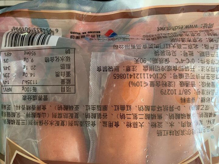 大红门 哈尔滨红肠 440g 哈红肠 火腿肠 香肠 冷藏熟食 哈尔滨特产 早餐食材 烧烤食材 开袋即食 北京老字号 晒单图