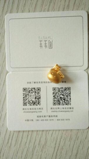 周大福 礼物 Hello Kitty凯蒂猫 皇冠喵咪 定价足金黄金吊坠 R20208 晒单图