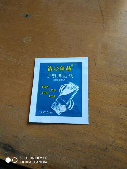洁の良品一次性手机消毒纸屏幕清洁湿巾平板电脑手机屏幕清洁杀菌湿巾纸除油去污消毒湿纸巾100片速干 1盒 晒单图