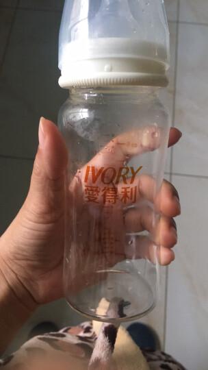 爱得利(IVORY) 奶瓶 玻璃奶瓶 带保护套 宽口径婴儿奶瓶 240ml  (自带十字孔奶嘴) 晒单图
