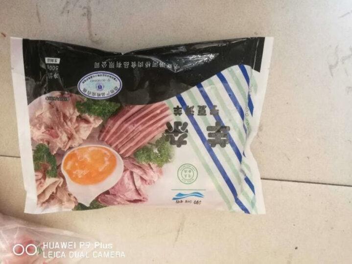 圃美多 刀削鲜面 400g  2件起售(火锅食材 油泼面 拉面 家庭食材 方便菜) 晒单图