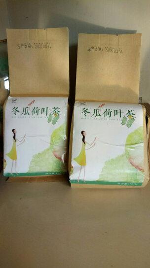 立远 茶叶 花草茶 冬瓜荷叶茶 组合花茶袋泡茶 茶包 下午茶 40小包 160g/袋 晒单图