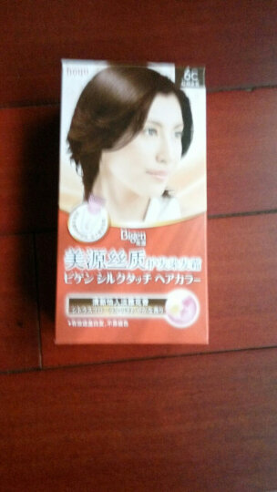 美源(Bigen) 日本Bigen美源丝质护发染发霜遮盖白发一梳黑黑发霜染发剂焗油膏 6C红铜金色 晒单图