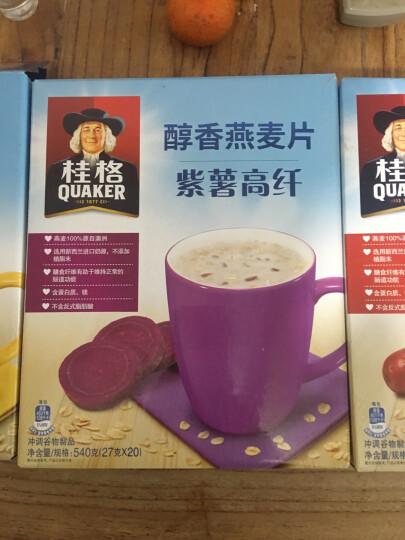 桂格 早餐谷物 不含反式脂肪酸 醇香燕麦片牛奶高钙540g(27g*20袋) 晒单图