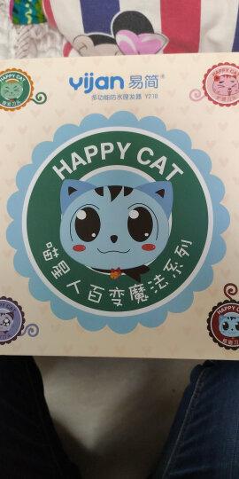 易简(yijian)婴儿童理发器 防水静音 电推剪发器电动推子多功能防水理发器 Y218蓝 晒单图