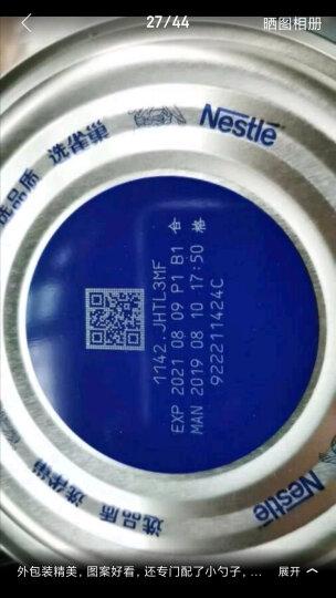 雀巢(Nestle) 中老年奶粉 怡养益护因子 高钙 成人奶粉 添加活性菌  益生菌 罐装850g 晒单图