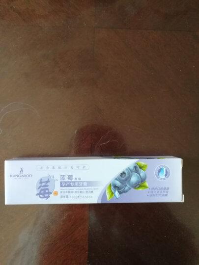 袋鼠妈妈蓝莓牙膏(富含木糖醇+维生素C+液体钙) 晒单图