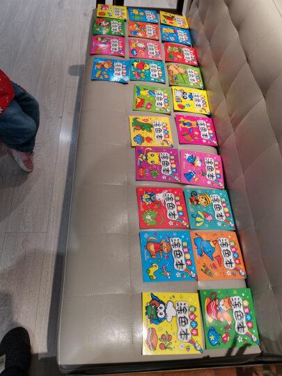 宝宝潜能开发涂色画书全套24册早教启蒙认知3-6岁幼儿图画绘本教材儿童简笔画大全小手学画美术书籍 晒单图