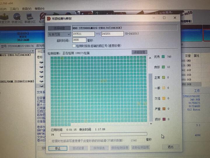 希捷Seagate酷鱼2T笔记本硬盘2.5英寸电脑内置机械盘 128MB SATA3.0 7mm小盘 晒单图