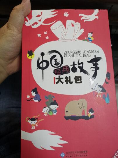 中国经典故事大礼包(24CD) 晒单图