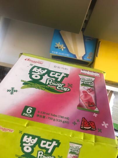 宾格瑞(BINGGRAE)韩国进口 苏打口味冰棒 131g*6支雪糕家庭装(新老包装随机发货) 晒单图