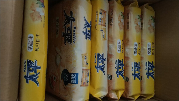 太平 梳打饼干 海苔味囤货家庭装 苏打饼干咸味饼干零食400g(新老包装随机发货) 晒单图