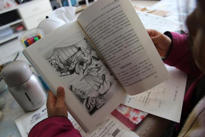 希腊神话故事(彩绘注音版),智慧熊图书 晒单图