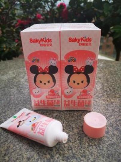 舒客舒克宝贝儿童牙膏含氟益生菌宝宝小孩牙膏 2-5-7-12岁可吞咽防蛀牙60g 2-12岁益生菌女孩2支 晒单图