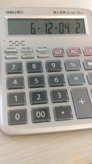 得力(deli) 12位大屏幕语音型计算器/计算机 塑胶按键经济款 1532 晒单图
