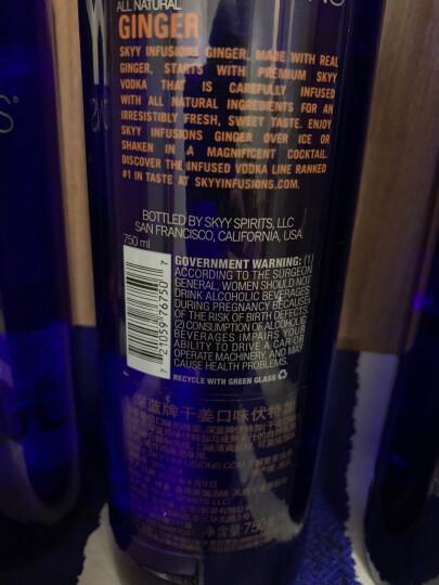 深蓝伏特加 蓝天伏特加 SKYY VODKA 美国原装进口 洋酒 烈酒 鸡尾酒 基酒 深蓝伏特加樱桃口味 蓝天果味CHERRY 晒单图