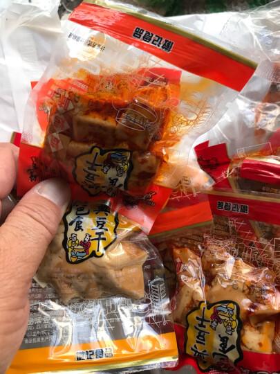 好巴食 豆干零食大礼包1001g 麻辣烧烤五香泡椒多口味混合量贩装 独立小包装小吃素食豆腐干辣条 晒单图