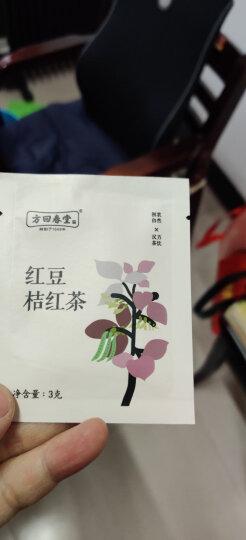 方回春堂 中华老字号红豆桔红茶  饮料冲调 五宝茶搭配 3g*20包 晒单图