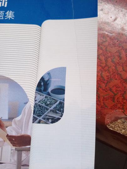 诊断学基础学习指导与习题集(第3版 供中医学、针灸推拿、中医骨伤、护理等专业用) 晒单图
