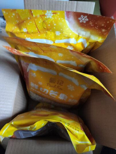 葡记 鲜切芒果软糖500g 喜糖大礼包装 爆浆夹心水果糖QQ糖 休闲零食 晒单图