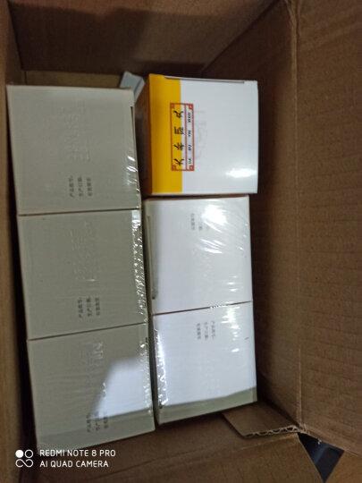 胡庆余堂 大补阴丸60g 6盒30天量 晒单图