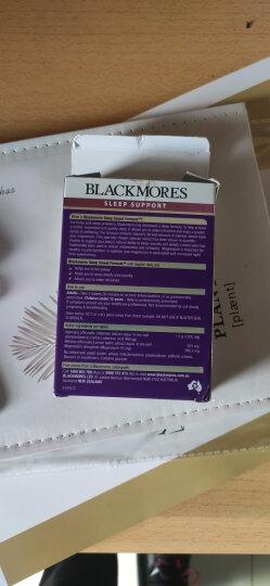 澳佳宝Blackmores  男士锯棕榈番茄红素复合胶囊60粒 澳洲进口 晒单图