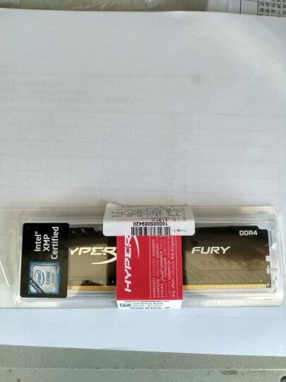 金士顿(Kingston) DDR4 2400 16GB 台式机内存条 骇客神条 Fury雷电系列 晒单图