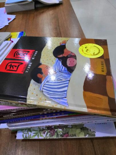 中华歌谣100首(注音彩绘版) 故事书 儿童书籍 晒单图