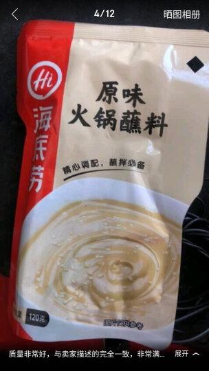【沃尔玛】海底捞 火锅蘸料 香辣味 120g 晒单图