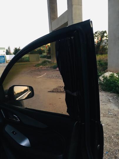 车小孩 专用汽车遮阳帘窗帘车用防晒帘百叶布轨道 墨绿色 马自达6 CX-4 CX-5 昂克赛拉 阿特兹 晒单图