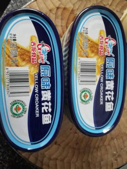 古龙食品  原味黄花鱼罐头120g*6罐香酥小黄鱼干即时烧烤大黄瓜鱼厦门 晒单图