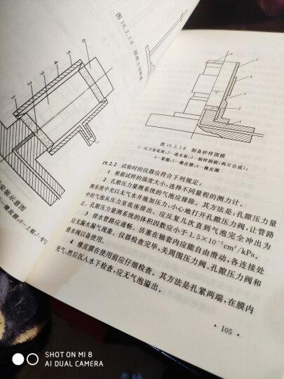 正版现行 GB/T 50123-2019 土工试验方法标准 中国计划出版社 可提供正规发票 晒单图