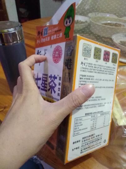 衍生金装爱童双料七星茶固体饮料 晒单图