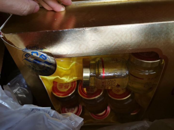 昂立 冰糖燕窝 即食燕窝礼盒 70g*8瓶 节日送礼 (新老包装随机发货) 晒单图