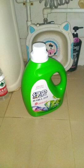 绿伞去污超人洗衣液3kg(玉兰幽香) 深层清洁 中性机洗手洗洗衣液 晒单图