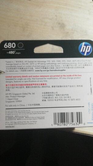 惠普(HP)X4E78AA 680黑彩墨盒套装 (适用于HP DeskJet 2138/3638/3636/3838/4678/4538/3777/3778/5078) 晒单图