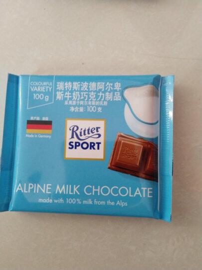 德国进口RitterSport瑞特斯波德阿尔卑斯牛奶巧克力100g 晒单图