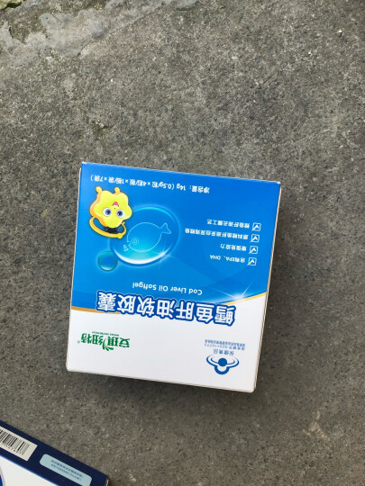 安琪纽特 开智益生菌冲剂1g*7袋 婴幼儿成人益生菌LGG菌株(新老包装随机发货) 晒单图