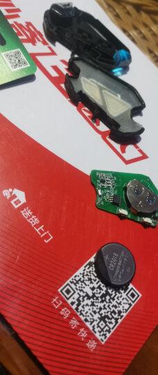 双鹿SR626SW/377/LR626/AG4/177纽扣电池1.55V氧化银电池 适用于石英手表/天梭swatch浪琴等 2粒装 晒单图