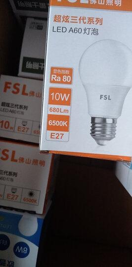 佛山照明(FSL)LED球泡10W大口节能灯泡E27炫银日光色6500K 晒单图