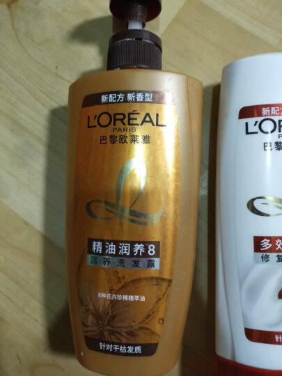 欧莱雅(LOREAL)精油润养润发乳400ml(新老包装随机发货) 晒单图