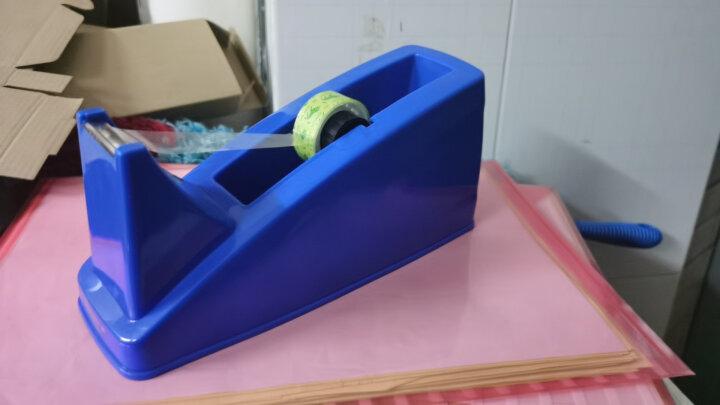 广博(GuangBo)大号胶带座文具胶布切割器颜色随机 单个装JDZ9158 晒单图