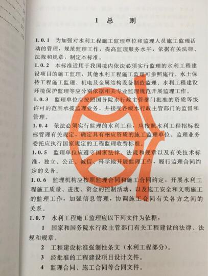 正版现行 JGJ 106-2014 建筑基桩检测技术规范 中国建筑工业出版社 可提供正规发票 晒单图