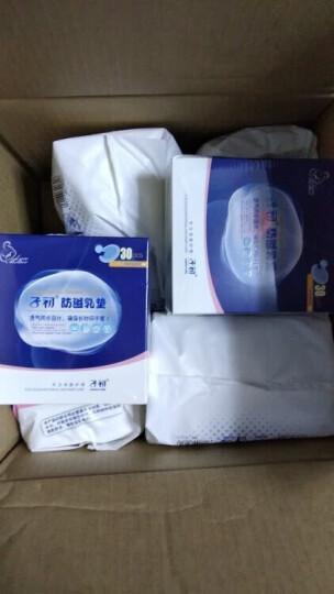 子初 防溢乳垫一次性隔奶垫防漏 孕妇产后防溢乳贴100片*2盒 晒单图
