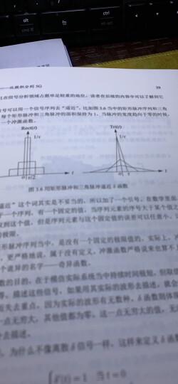 通信之道 从微积分到5G 杨学志 5G通信网络信号处理技术教程书籍 晒单图