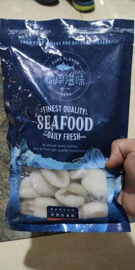 简单滋味 冷冻墨鱼仔250g 14-18小墨鱼弹嫩 海鲜水产 晒单图