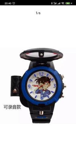 正品柯南手表带红外线手表名侦探石英表麻醉针多功能男孩电子表玩具手表 望远镜手表指南针 录音款蓝色-cc 晒单图