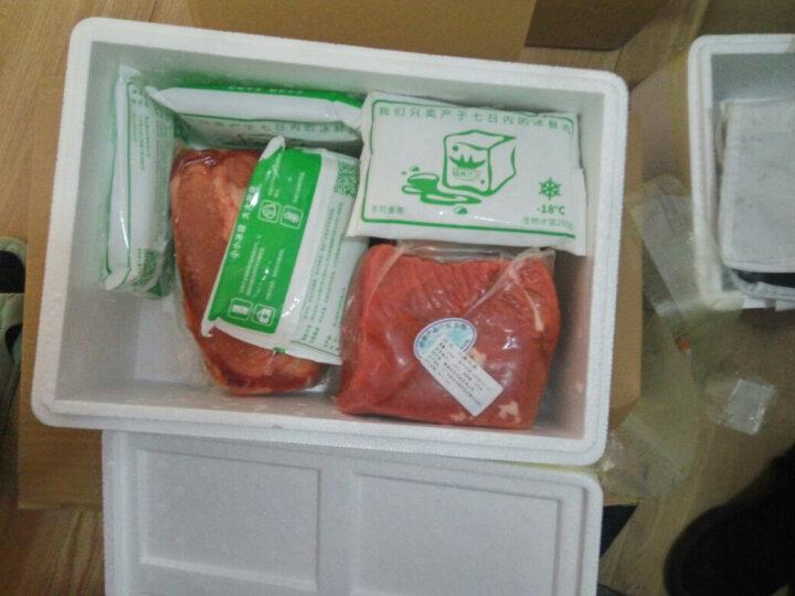 福美优选 内蒙古牛肉礼盒 3kg 含牛腩牛腱黄瓜条各1kg 草饲 整肉原切 火锅烧烤食材 晒单图