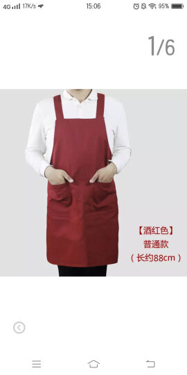 格苒杰 韩版时尚围裙纯棉厨房做饭超市美甲奶茶咖啡店美容院工作服防水定制LOGO印字围腰 咖啡色普通款 均码 晒单图